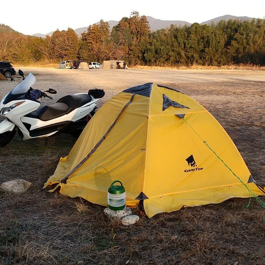 GEERTOP Toproad 2plus 4 Season Tent | Outdoor camping gear ...