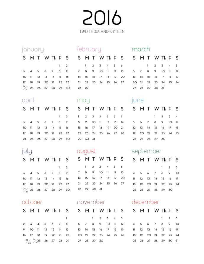 2016 One-Page Calendar Free download! | I like | Pinterest | Free ...