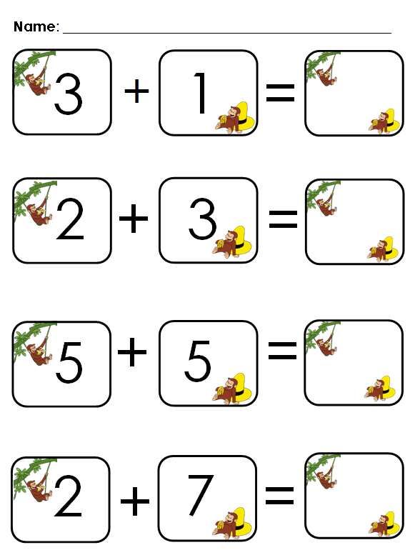 Aloha Kindergarten Cute addition worksheet – Kindergarten Picture Addition Worksheets