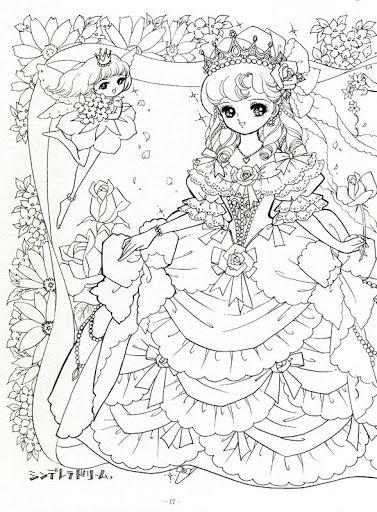 Japanese Shoujo Coloring Book 1 Mama Mia Picasa Web