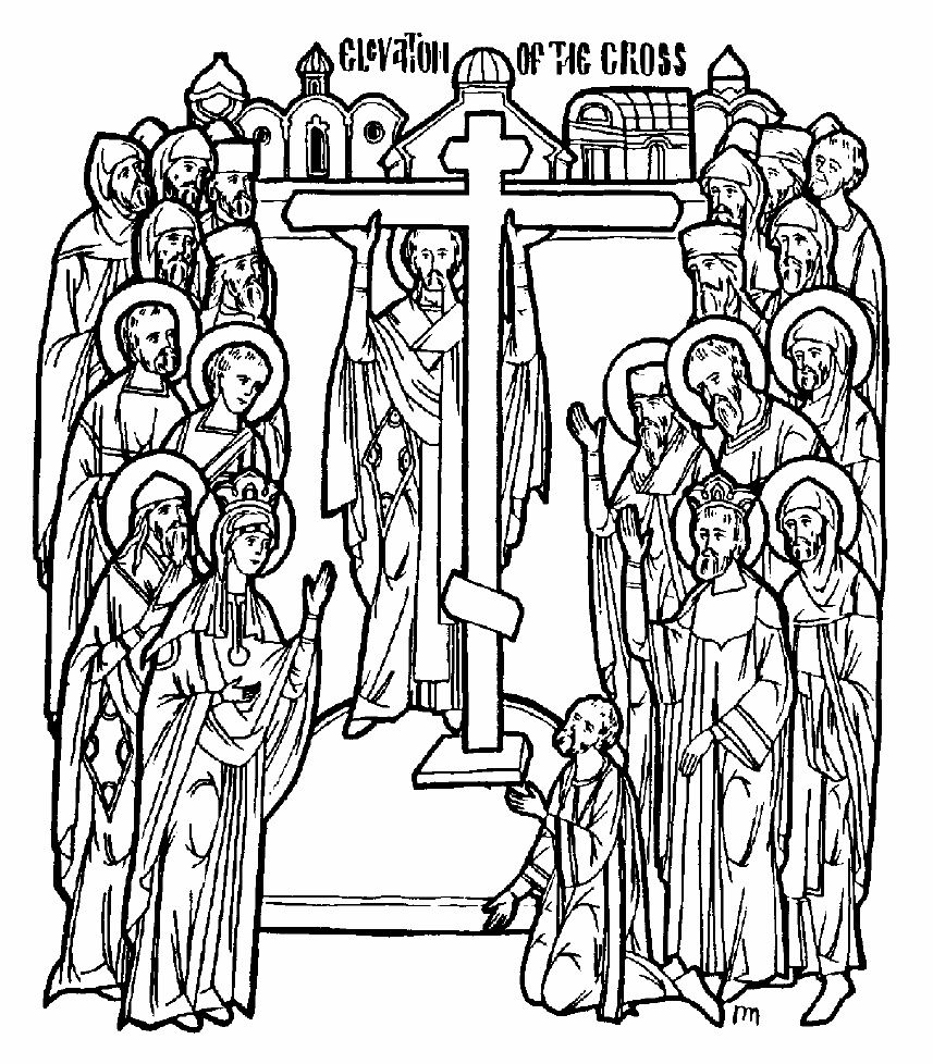 September 14 - Elevation of the Cross Orthodox Christian Icon ...
