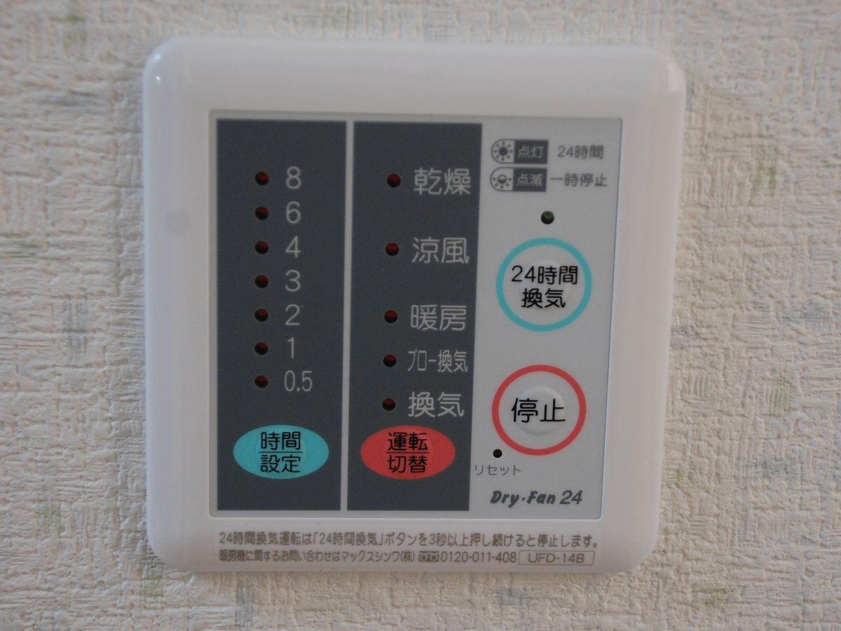 浴室乾燥室 暖房 もつけたいが費用次第か 浴室乾燥 室内物干し