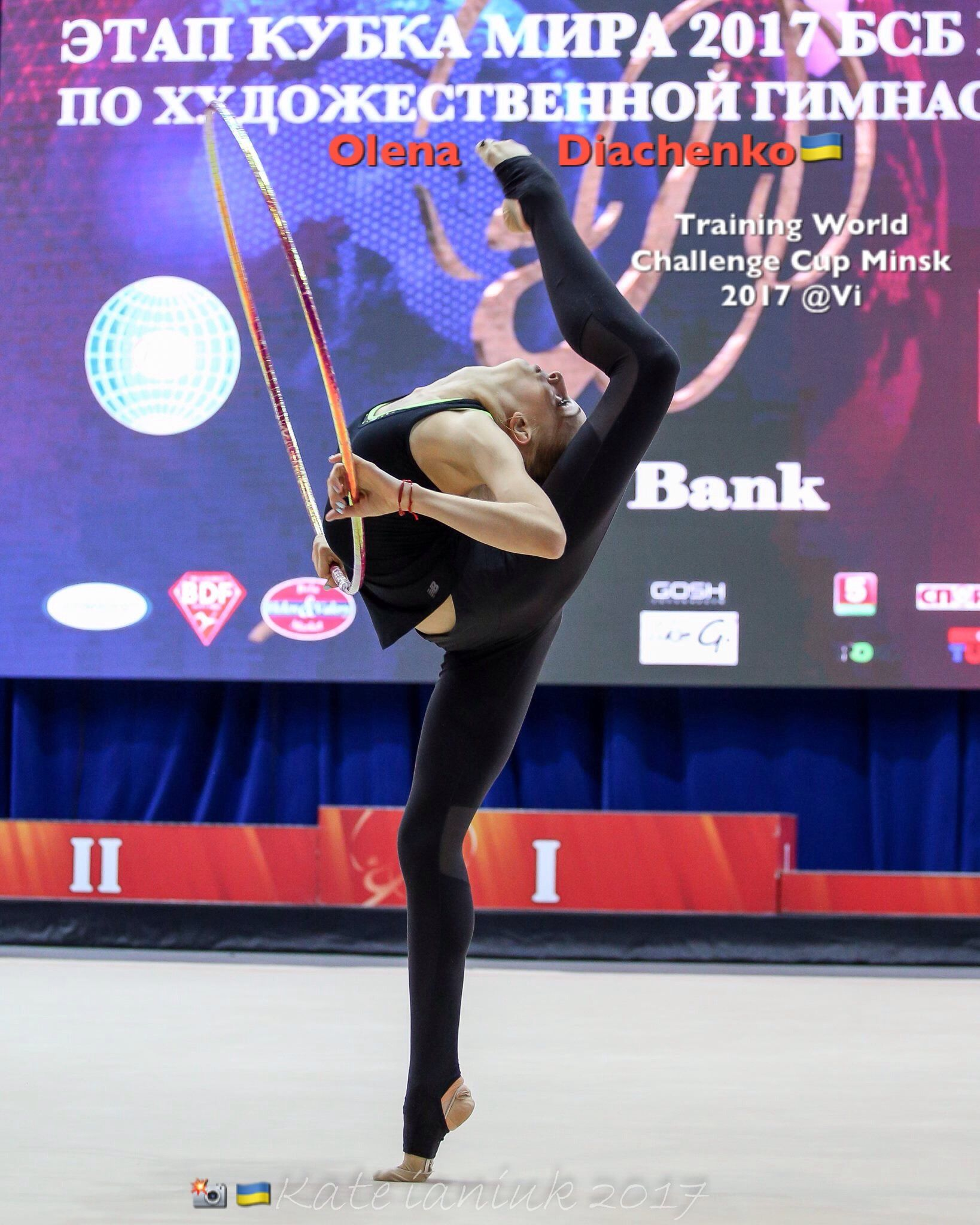 Olena DIACHENKO (Ukraine)🇺🇦 ~ Hoop training @ World Challenge Cup Minsk 04/08/'17🇺🇦 ☘☘  Photo by 🇺🇦Kate Ianiuk.