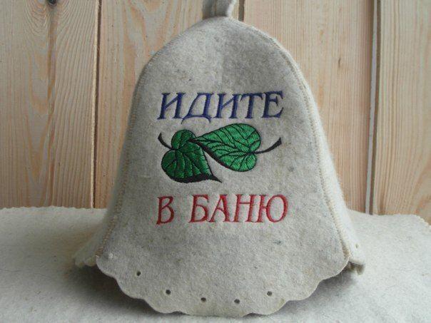 Felt hat russian sauna banya wool 5 cap free shipping easter gift felt hat russian sauna banya wool 5 cap free shipping easter gift negle Gallery