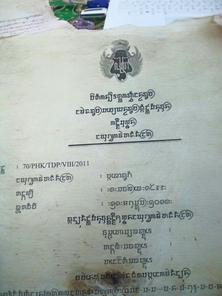 A mockup of official Jogjakartan Kraton Palace