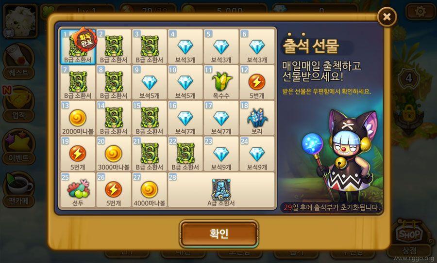 Wooparoo saga游戏UI - cggo cg谷