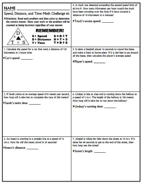 A Worksheet With 15 Speed Word Problems This Can Be A Great
