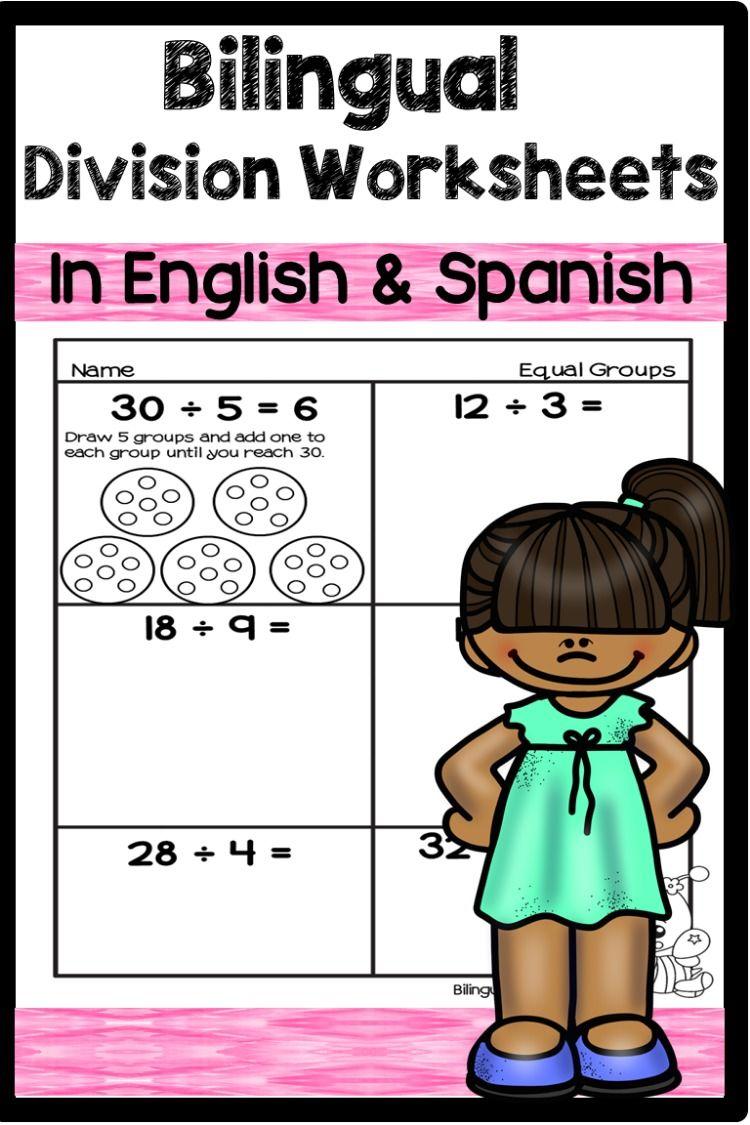 Bilingual Division Worksheets In English Spanish Digital Learning Bilingual Math English Language Learners Bilingual [ 1125 x 750 Pixel ]