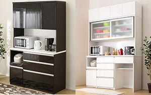 組み合わせキッチンボード ジョイン インテリア 家具 インテリア