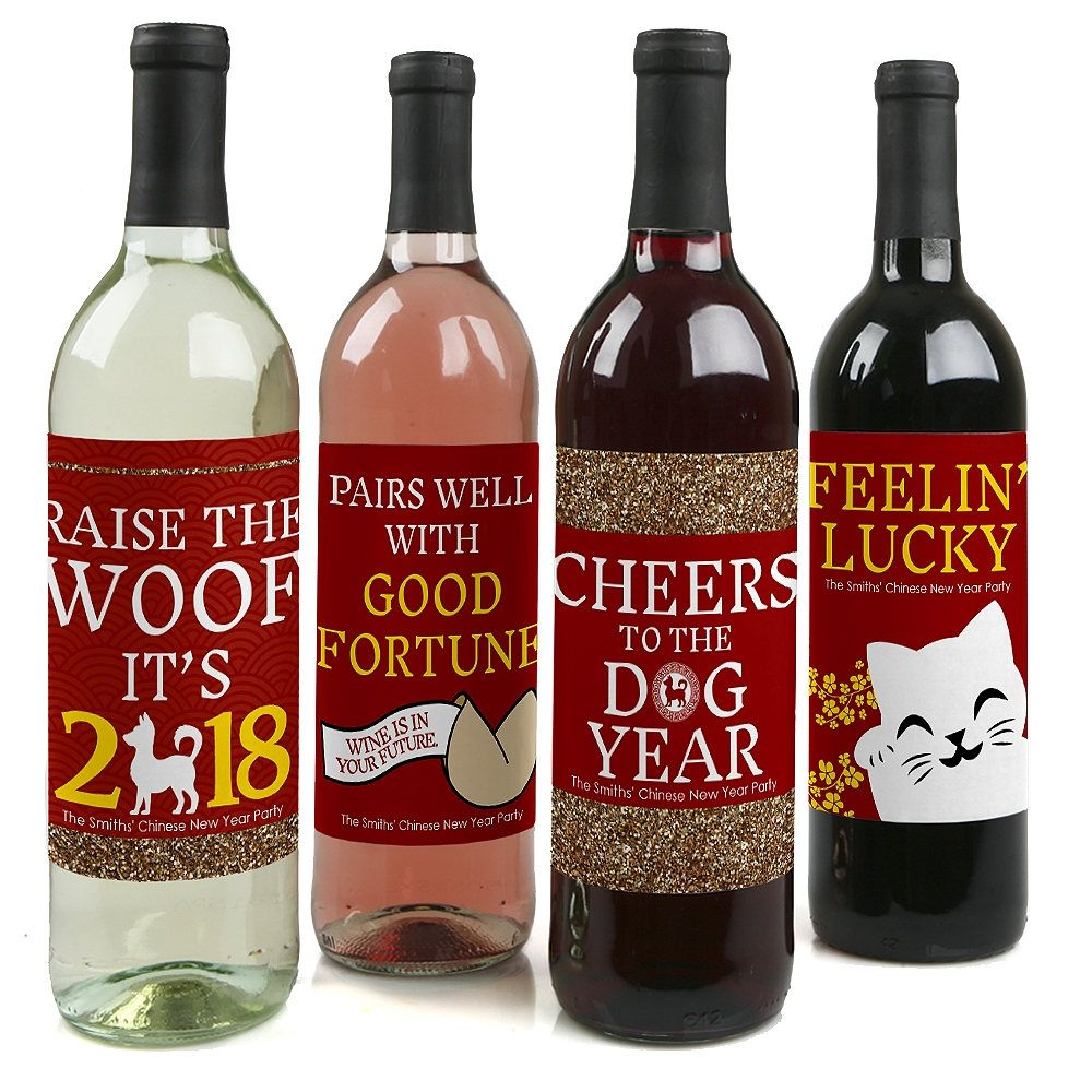 Chinese New Year Wine Labels 2018 Year Of The Dog Wine Bottle Labels Personalized Spri Holiday Wine Bottle Labels Wine Bottle Labels Bottle Labels Stickers
