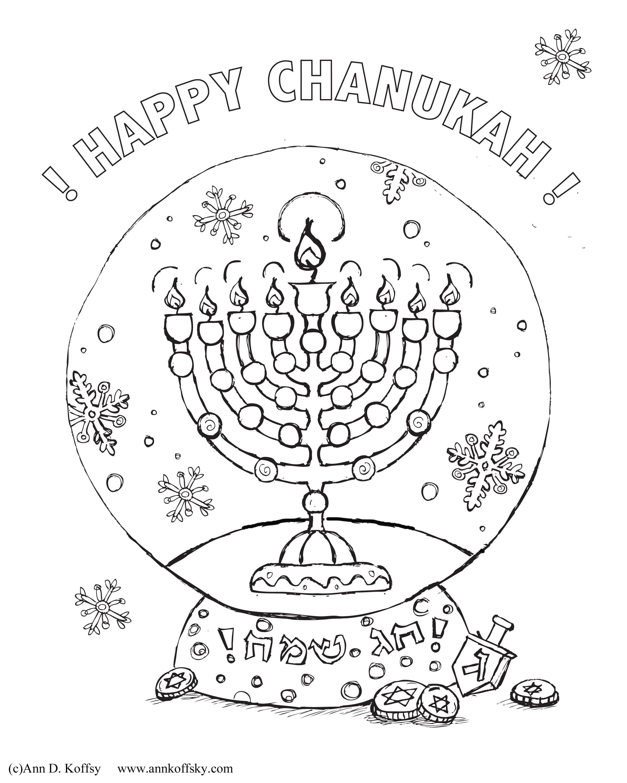 Hanukkah Snowglobe Hanukkah Chanukah Menorah Coloring