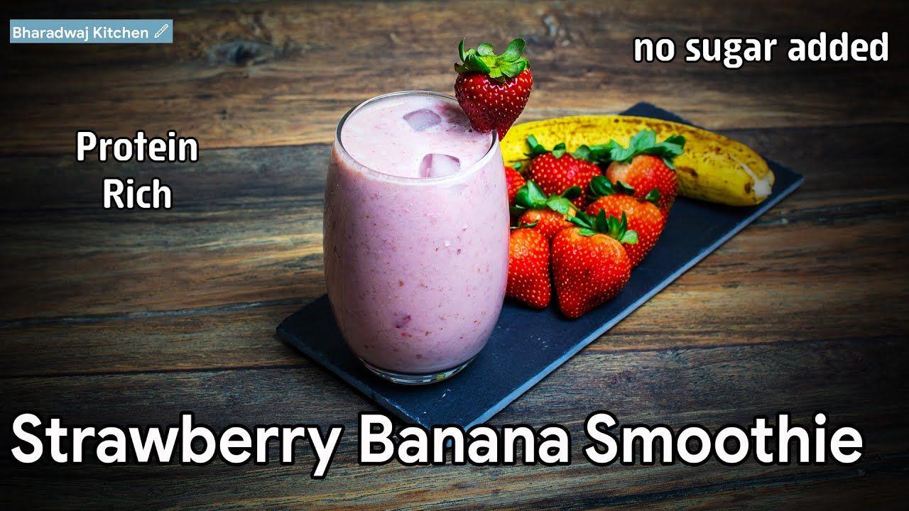 Strawberry Banana Smoothie | Healthy Breakfast Smoothies | Healthy Protein Rich Breakfast Recipes #strawberrybananasmoothie