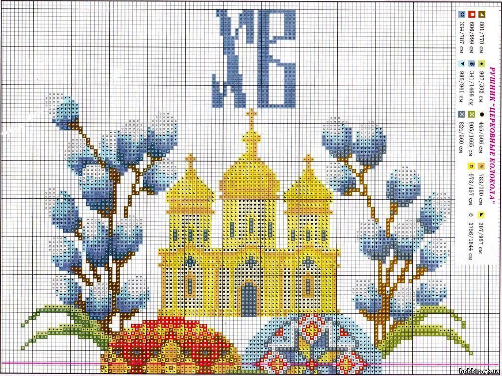 Схема вышивки крестом церковный крест
