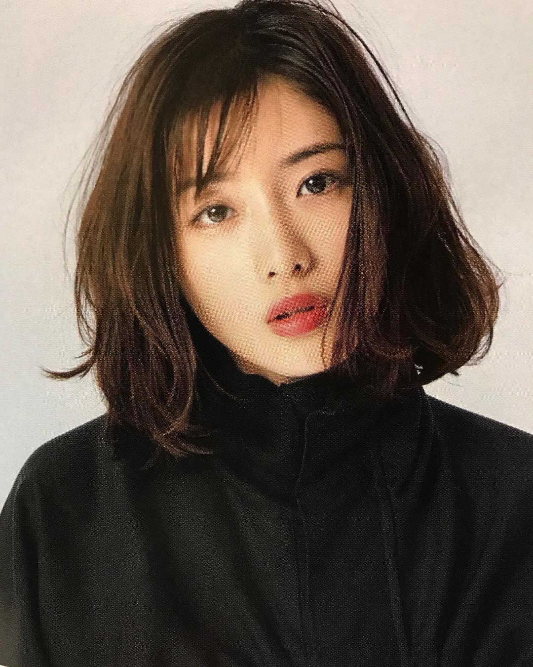 Pin On Asian Beauty
