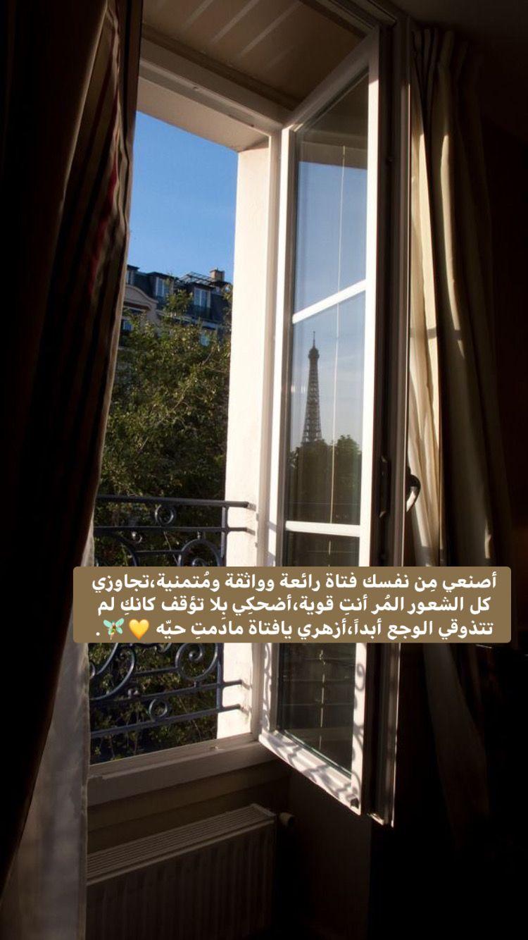 خلفيات Iphone Wallpaper Photography Colourful Buildings Beautiful Arabic Words
