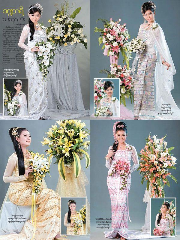 Burmese bride | Burmese Wedding | Pinterest | Burmese, Traditional ...