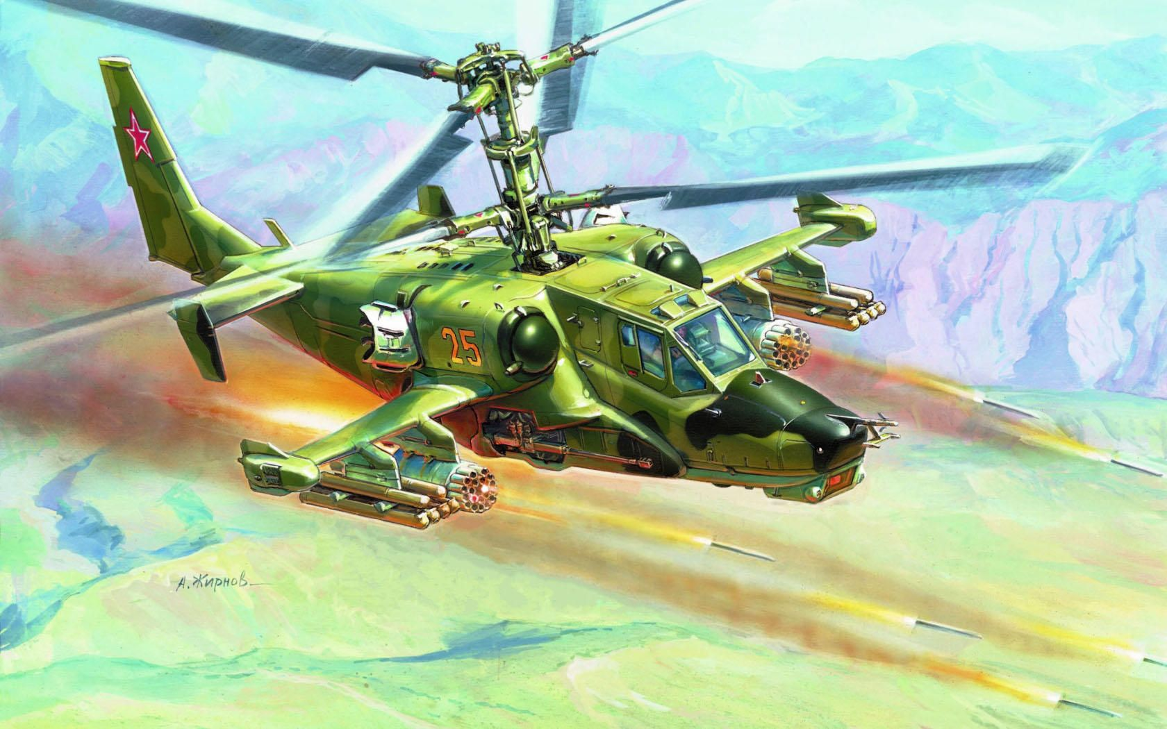 Kamov Ka-50 - Rusia