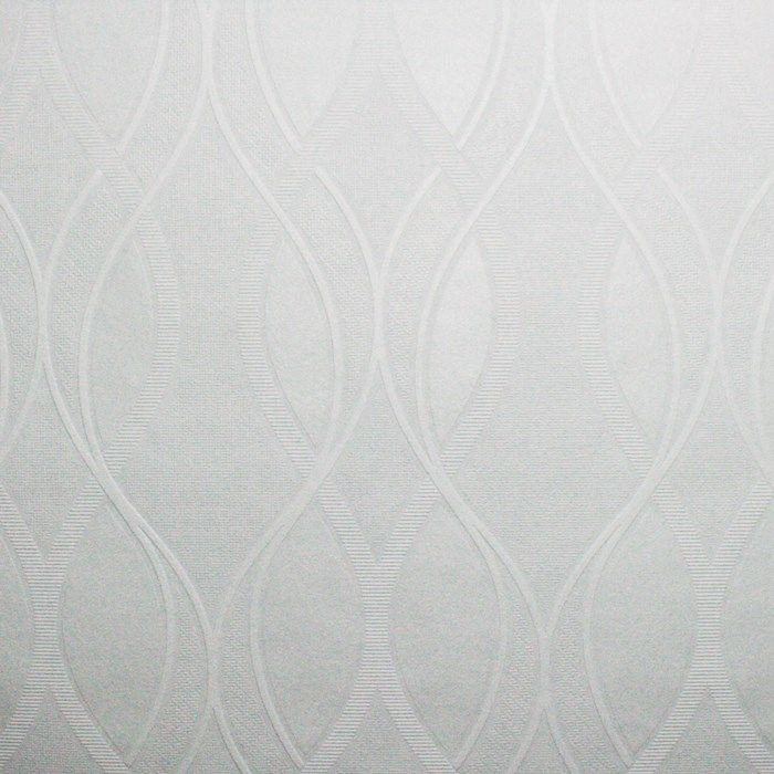 Elliot White Textured Wallpaper
