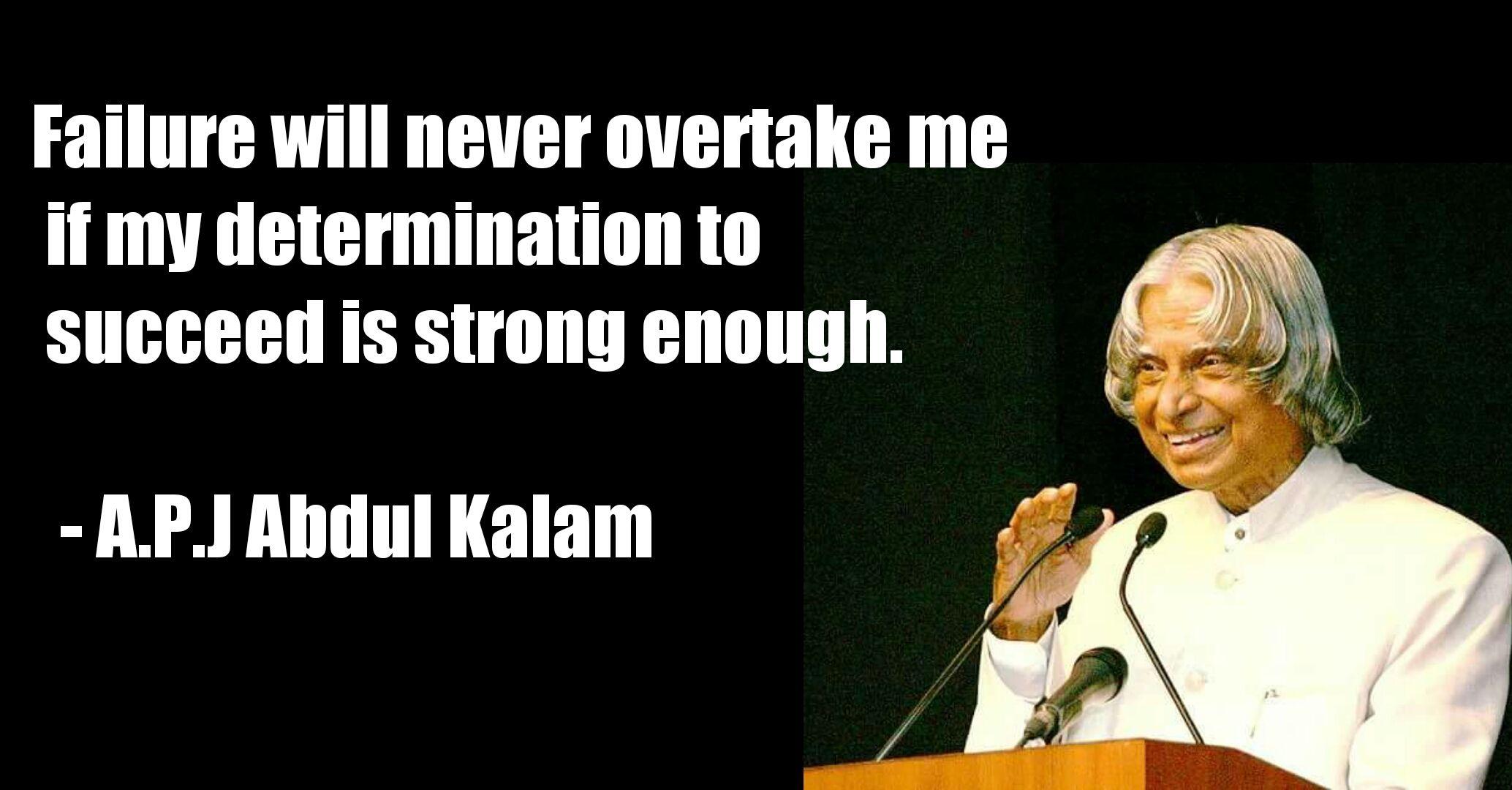 motivational quotes by apj abdul kalam pdf