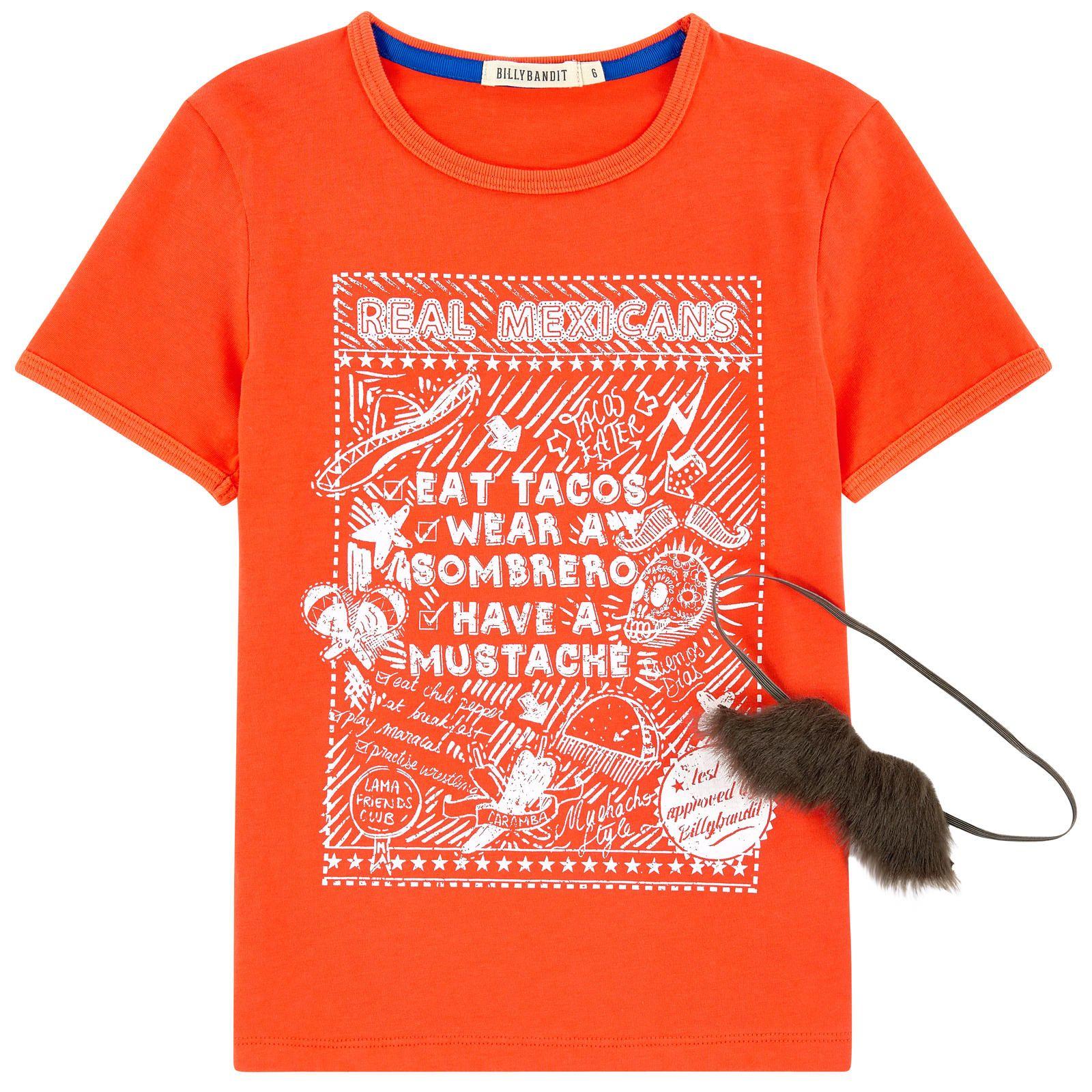 Printed T-shirt - 154760