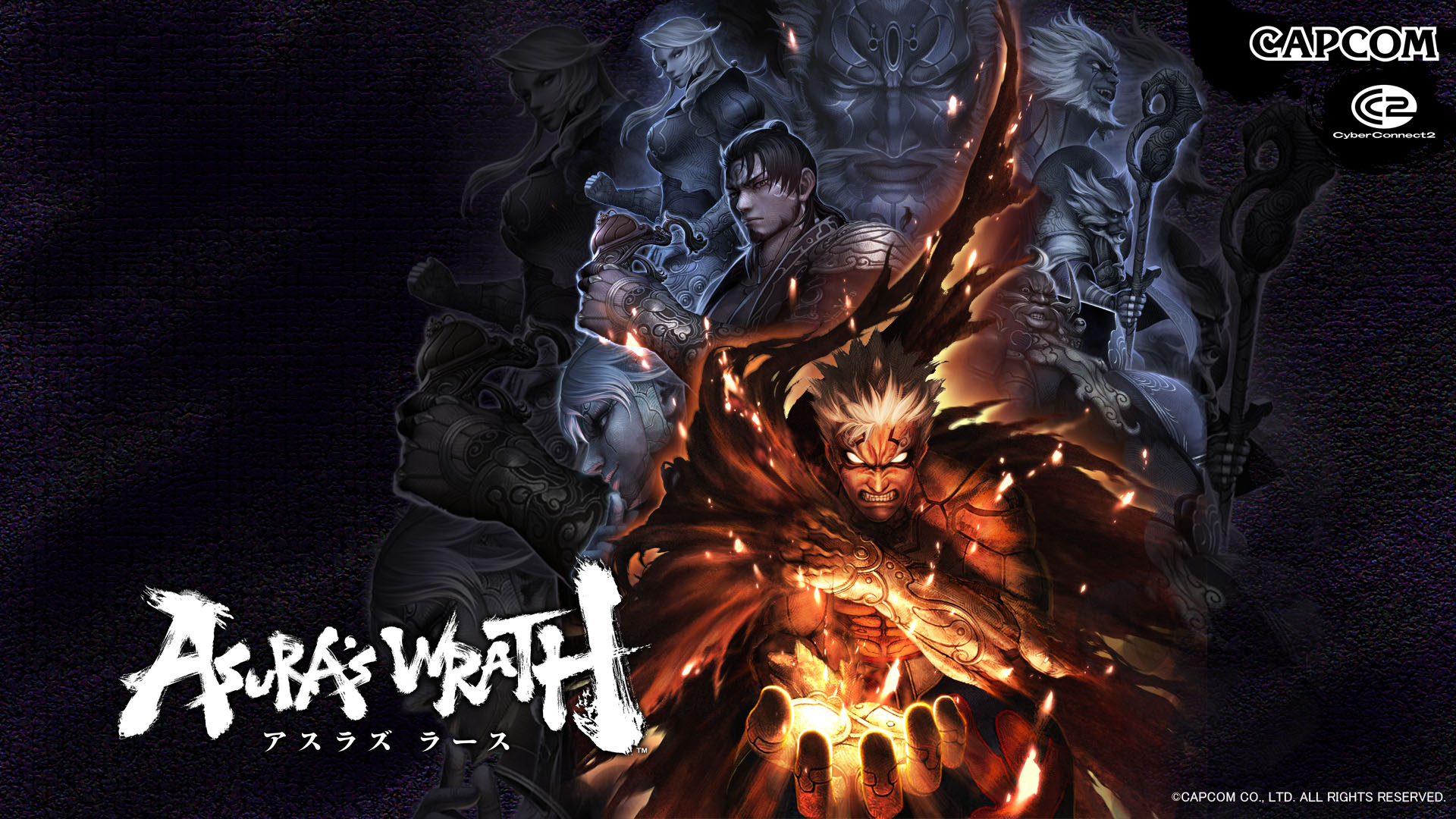 Asuras Wrath Hd Wallpapers Backgrounds Wallpaper Asura S Wrath Wrath Hd Wallpaper