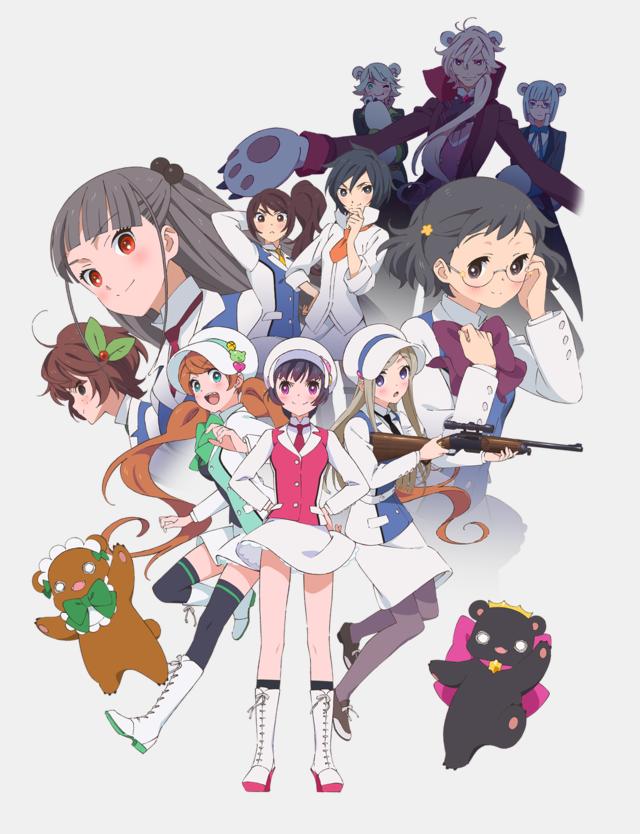 """""""Yuri Kuma Arashi"""" Anime Adds to Cast Anime, Yurikuma"""