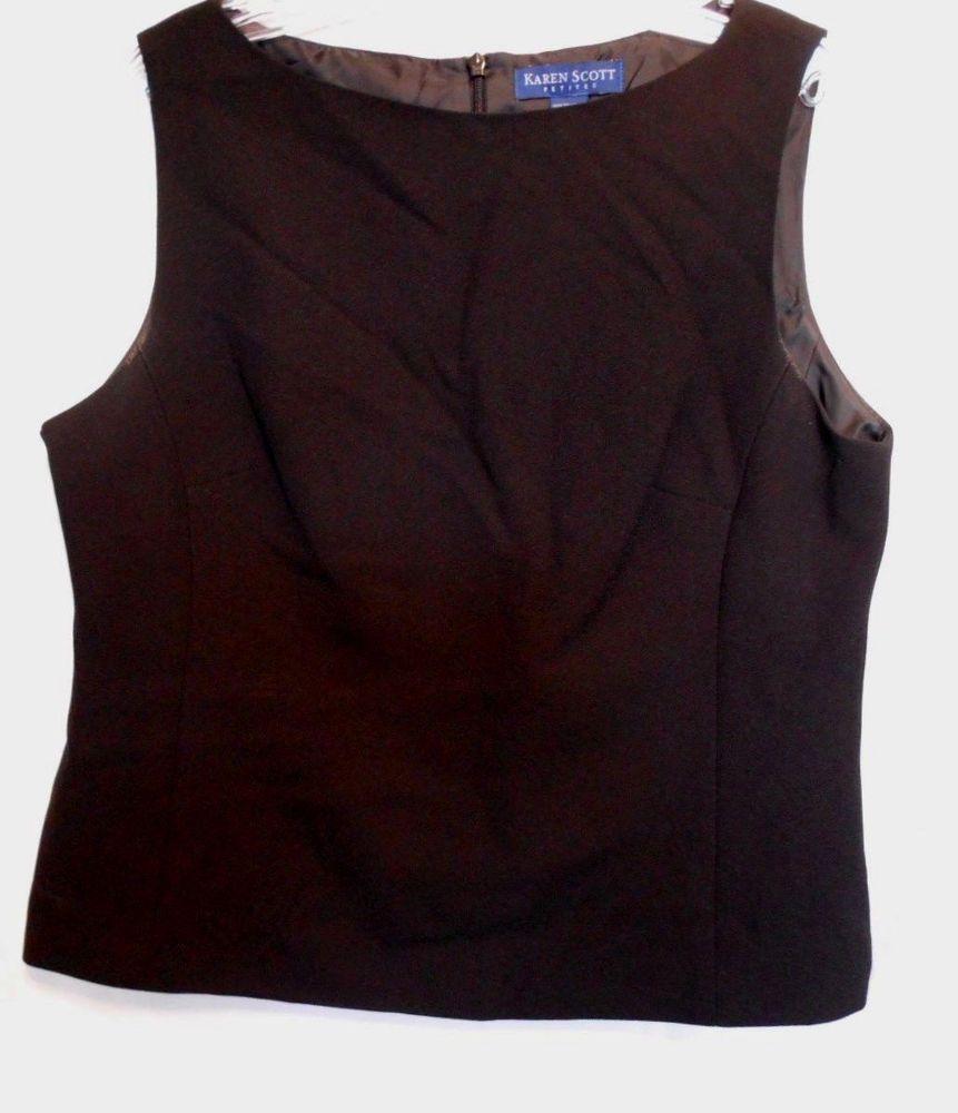 Karen Scott Black Shell Size 12P Polyester Lined Sleeveless Career Scoop Neck #KarenScott #TankCami #Career