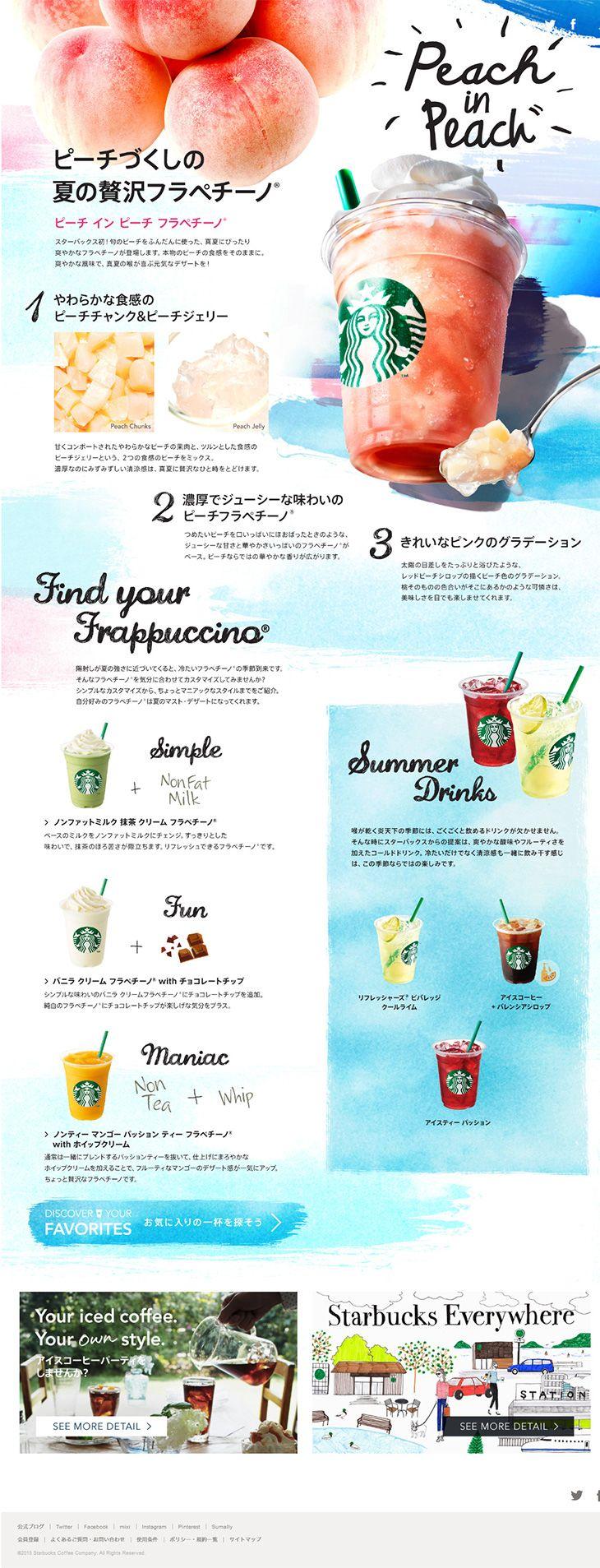 Web design inspiration | Starbucks, Japan and Unique