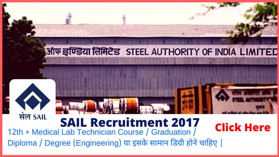 SAIL Recruitment 2017(Bhilai Steel Plant) Recruitment