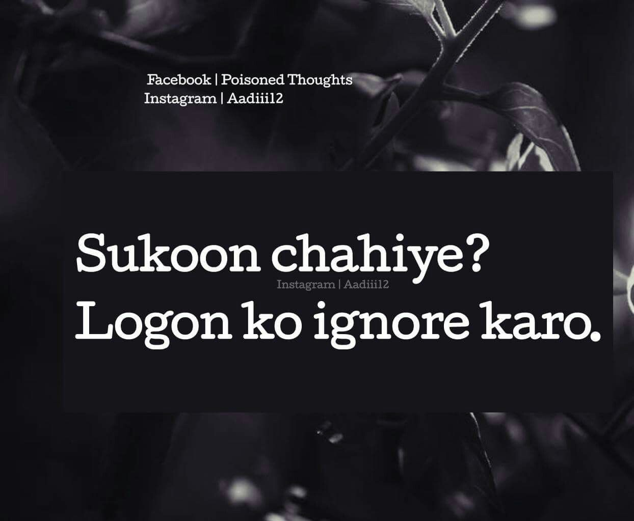 ignore    | Poisoned thoughts | Ignore me quotes, Urdu