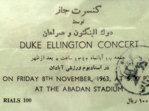 Promotional Poster For The Duke Ellington Concert In Abadan Iran 1963 Iran Duke Ellington Iran Culture