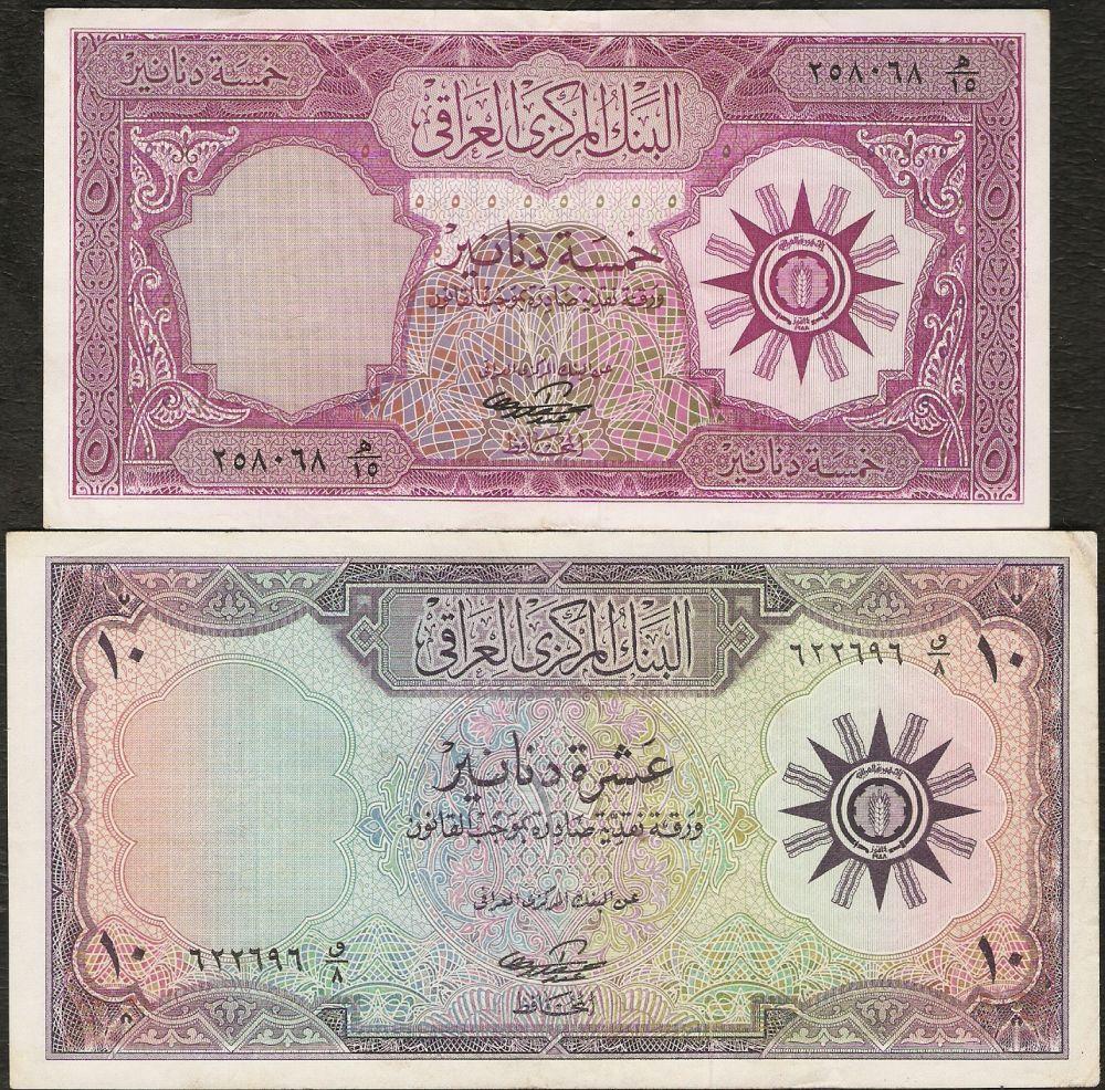 الاصدار الجمهوري الاول للجمهورية العراقيه Historical Pictures Vintage World Maps Cradle Of Civilization