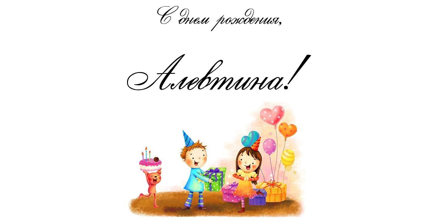 Картинка с днем рождения родион, надписью 2002 любимой