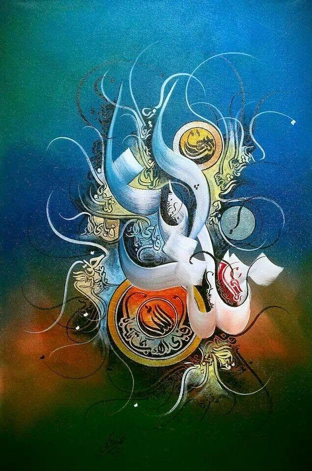 فن اصاله ذوق رفيع لوحات فنية رائعة للخط العربي فن اصاله