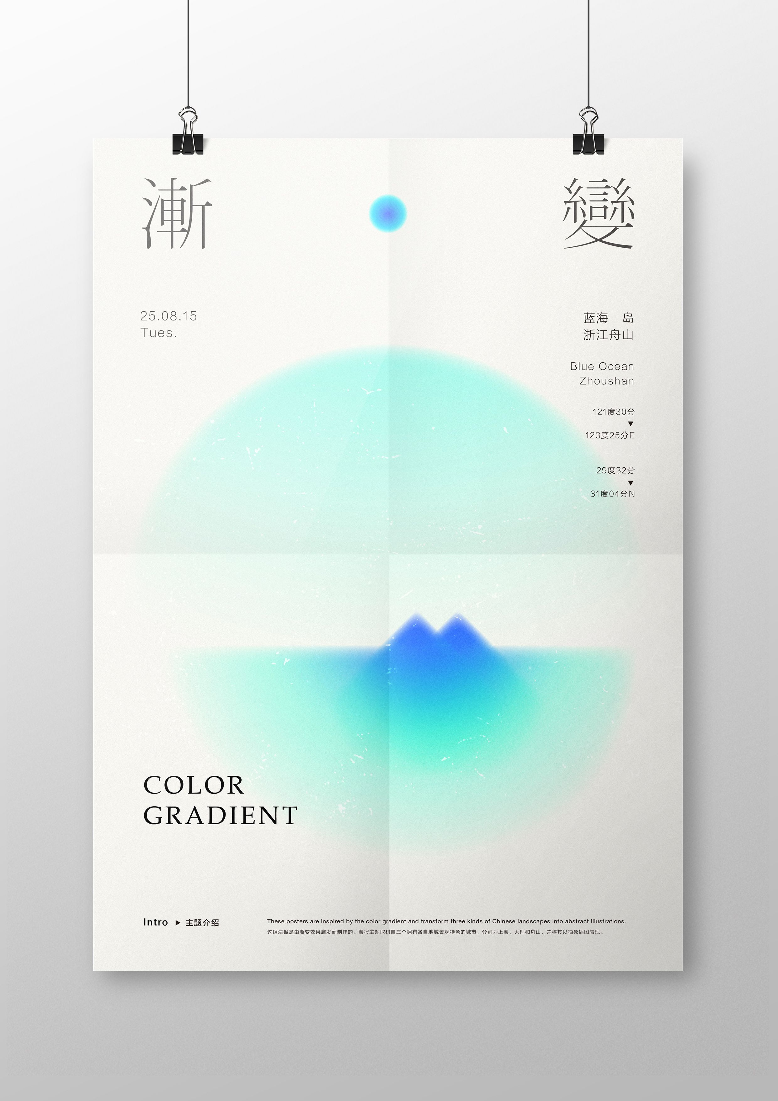 This is a personal practice about colors graphic pinterest