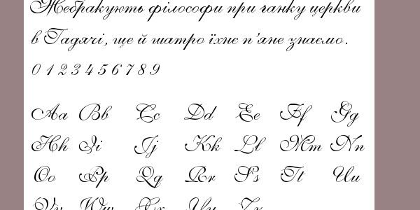 font free 25 Impressive Calligraphy Fonts | Silversmithing/Jewelry ...