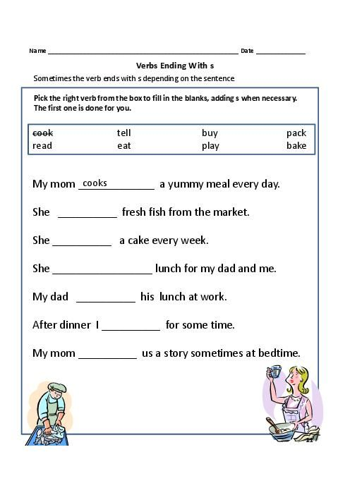 grade 1 worksheet - Yahoo Image Search Results | 2nd grade ...