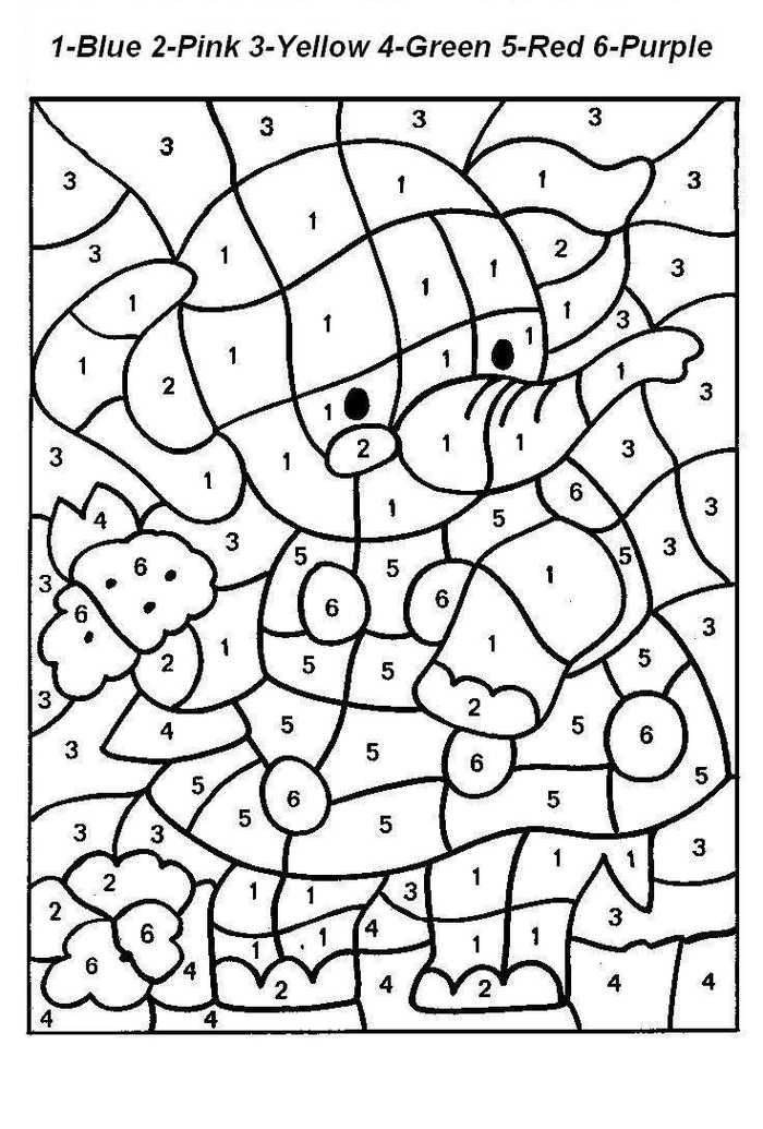 Printable Color By Number Multiplication | Education ...
