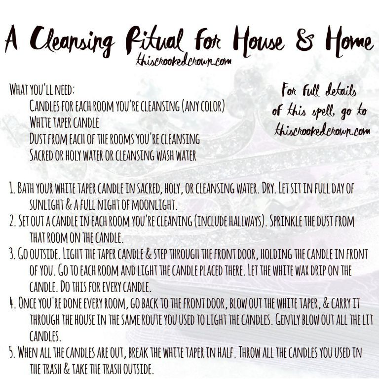 Acrfhh House Cleansing Spell House Cleansing Ritual House Cleansing