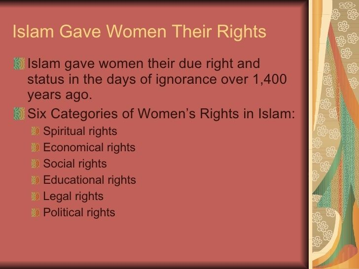 Best Islamic Quotes On Women Rights With Images Islamic Quotes - Sample resume for islamic teacher