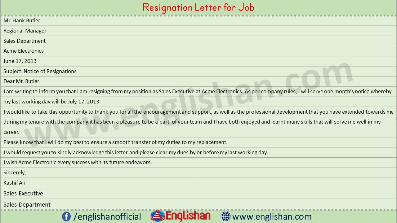 sample professional resignation letter, letter it resume objective examples email for sending job college high school seniors