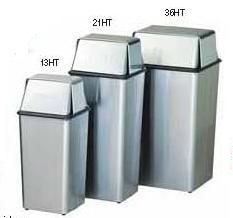 Metal Stainless Steel 13 Gallon Push Top Trash Can
