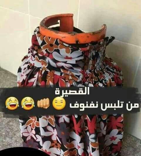 @fatimaalbadry .. شوفي