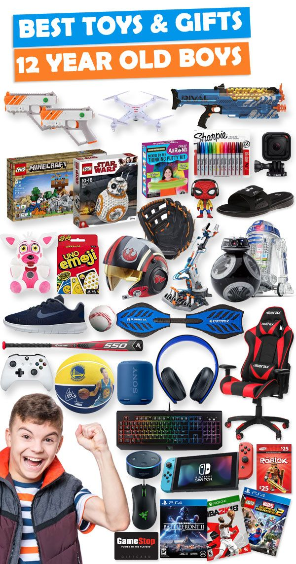 gifts for 12 year old boys 2018