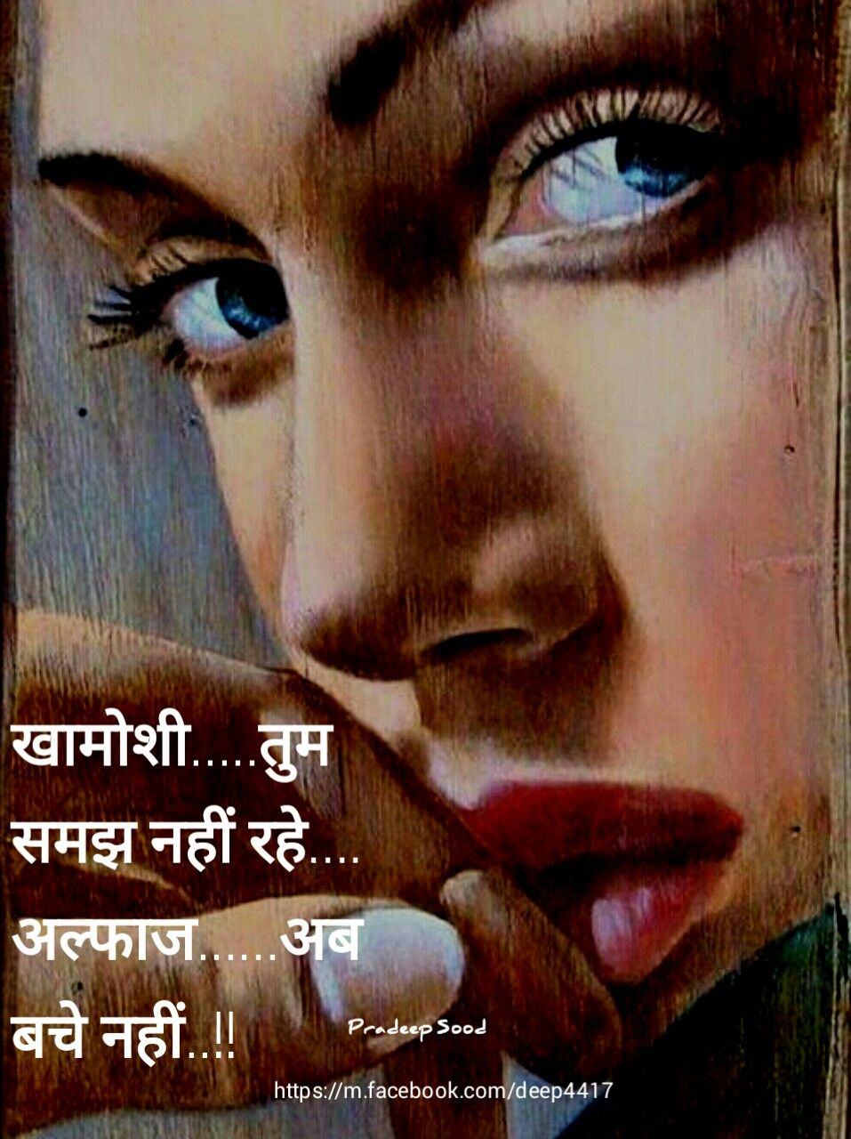 Breakup Love quotes in hindi, Feelings quotes