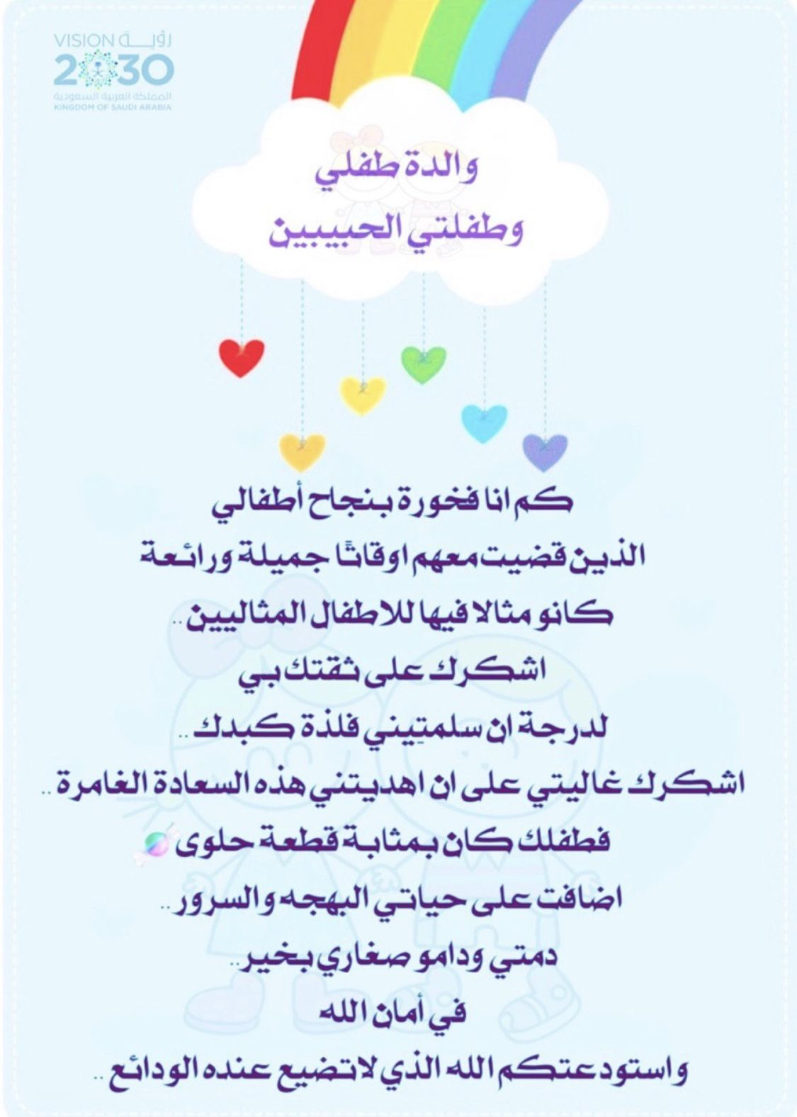 Pin By Myoshomar On النجاح Words Word Search Puzzle Word Search