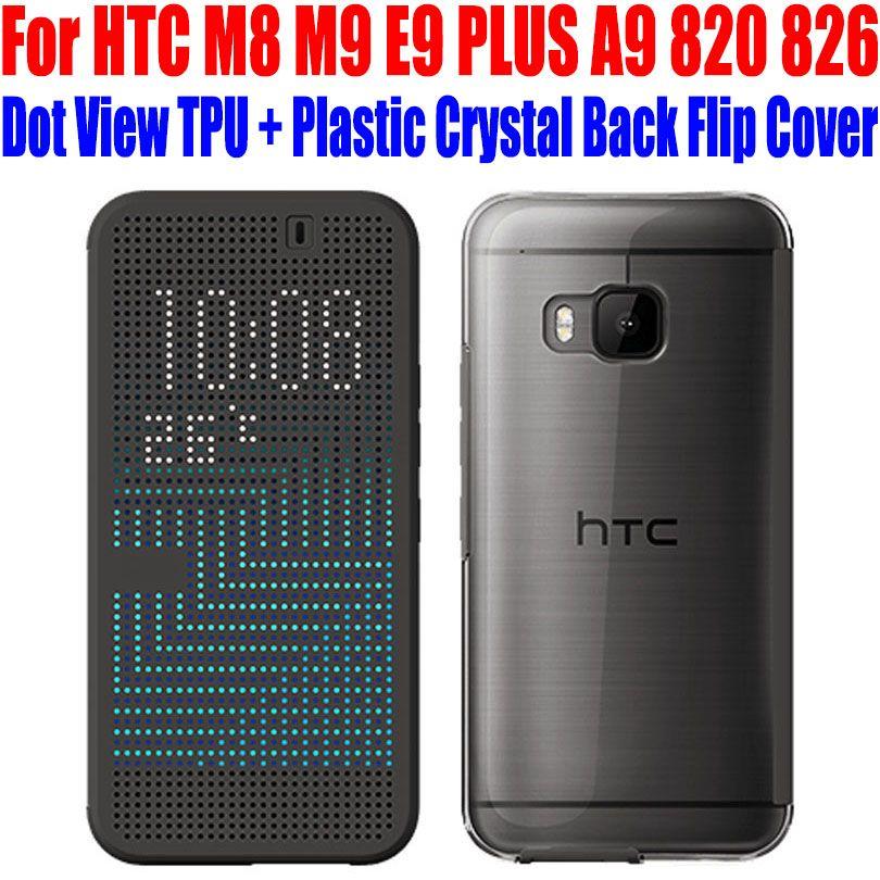 Case 대한 htc one m8 m9 e9 plus a9 공식 원래 스마트 도트 뷰 case 통화 id tpu + 플라스틱 크리스탈 위로 플립 커버 ha2