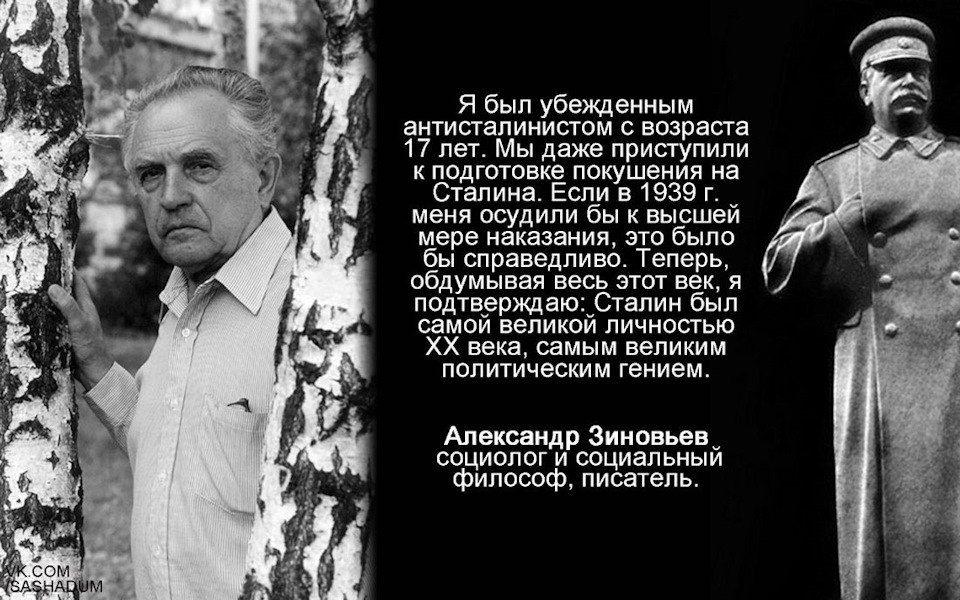 Дмитрий Таран   Цитаты, История, Политика