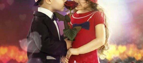 Imagenes De Amor Para Descargar Gratis A Mi Celular Amor Valois