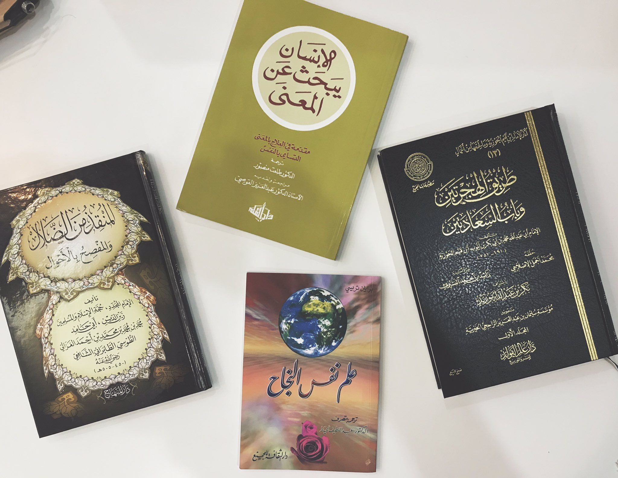 Pin By Moaaz Mohamed On Books Arabic Books Books Book Cover